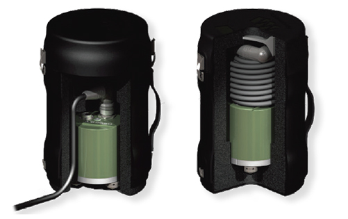 trillium compact optional insulated case